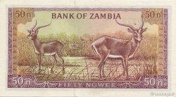 50 Ngwee ZAMBIE  1969 P.09a SPL