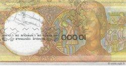 1000 Francs Art Médiéval FRANCE régionalisme et divers  1980  NEUF