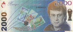 2000 (Francs) FRANCE régionalisme et divers  1998  NEUF
