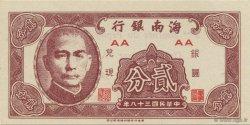 1 Yuan AFEP FRANCE régionalisme et divers  1984  NEUF