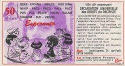 50 Francs FRANCE régionalisme et divers  1994  NEUF