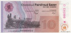 10 Roubles RUSSIE  1999  NEUF