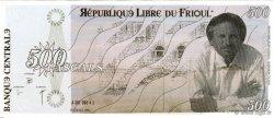 500 Pascals FRANCE régionalisme et divers  1998  NEUF