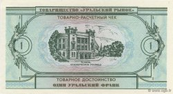 1 Franc-Oural RUSSIE  1991  NEUF