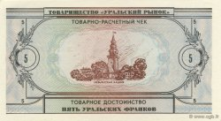 5 Francs-Oural RUSSIE  1991  NEUF