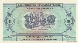 10 Francs-Oural RUSSIE  1991  NEUF