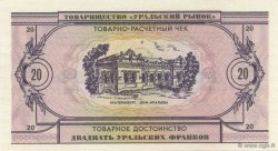 20 Francs-Oural RUSSIE  1991  NEUF