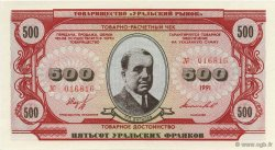 500 Francs-Oural RUSSIE  1991  NEUF