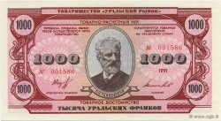 1000 Francs-Oural RUSSIE  1991  NEUF