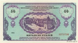 50 Roubles RUSSIE  1992  NEUF