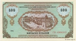 500 Roubles RUSSIE  1992  NEUF