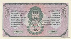 1000 Roubles RUSSIE  1992  NEUF