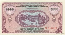 5000 Roubles RUSSIE  1992  NEUF