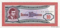 10 Roubles RUSSIE  1994  NEUF