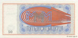 50 Roubles RUSSIE  1994  NEUF