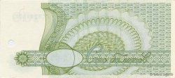 100 Roubles RUSSIE  1994  NEUF