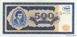 500 Roubles RUSSIE  1994  NEUF