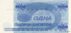 1000 Roubles RUSSIE  1994  NEUF