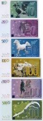 10-500 Talers SLOVÉNIE  2007  NEUF