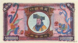 50000000 (Dollars) CHINE  1990  NEUF