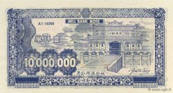 10000000 (Dollars) CHINE  1990  NEUF