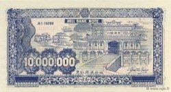 10000000 (Dollars) CHINE  1990  NEUF