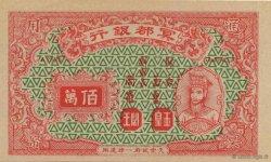 1000000 (Dollars) CHINE  1990  NEUF