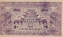 500 (Dollars) CHINE  1990  NEUF