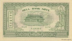 50000000 Dollars CHINE  1990  NEUF