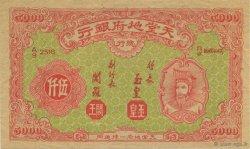 5000 (Dollars) CHINE  1990  TTB