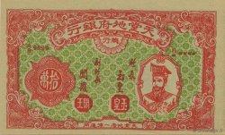100000 (Dollars) CHINE  1990 P.0070 NEUF