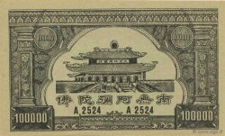100000 (Dollars) CHINE  1990 P.0070 NEUF