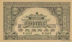 5000 (Dollars) CHINE  1990  pr.NEUF