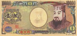 10000 (Dollars) CHINE  1990  NEUF
