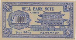 5000000 (Dollars) CHINE  1990  NEUF
