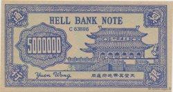 5000000 (Dollars) CHINE  1990  NEUF