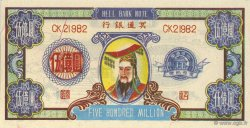 500000000 Dollars CHINE  1990  NEUF