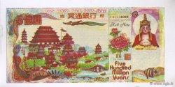 500000000 Yuan CHINE  1988  NEUF