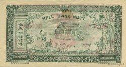 100000000 (Dollars) CHINE  1990  SUP