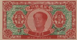 1000000 Dollars CHINE  1990  NEUF