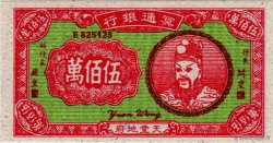 5000000 Dollars CHINE  2008  NEUF