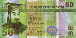 50 Dollars  CHINE  1990  NEUF
