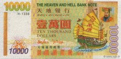 10000 Dollars CHINE  1998  NEUF
