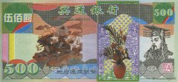500 (Dollars) CHINE  1990  NEUF