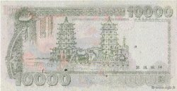 10000 Dollars CHINE  2008  NEUF