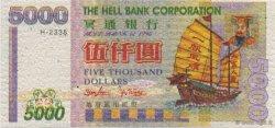 5000 Dollars CHINE  2000  NEUF