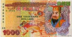 1000 Dollars CHINE  2008  NEUF