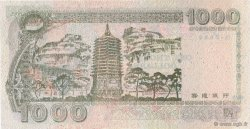 1000 Dollars CHINE  2008  NEUF
