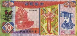 10 (Dollars) CHINE  1990  NEUF