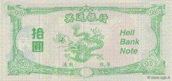10 (Dollars) CHINE  1990  NEUF
